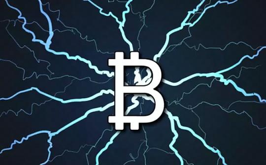 闪电网络最新代码发布 这次又有哪些变化?