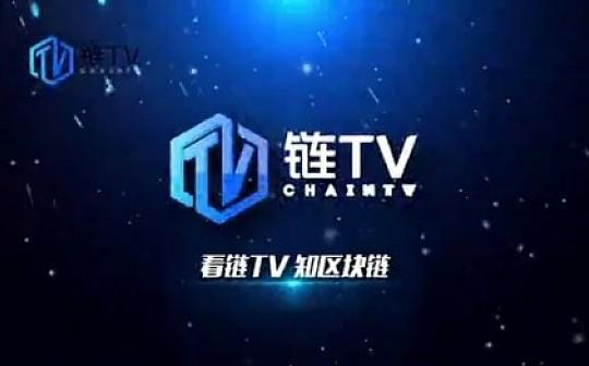 来自中国的比特币百万富翁(链TV)
