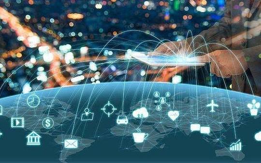 金色早报-五部委:积极运用大数据和区块链等技术| 元界赞助