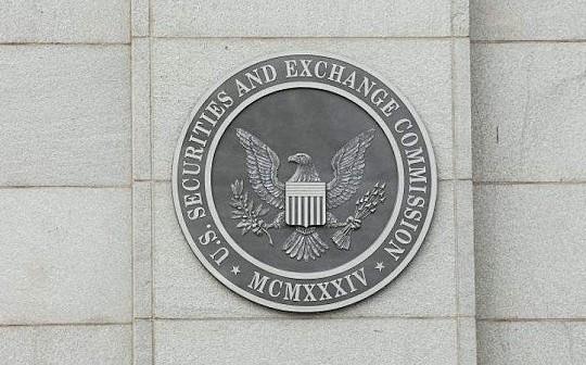 SEC就ICO发布公告:可以作为证券发行 澳本聪给出自证中本聪身份证据再遭网友质疑