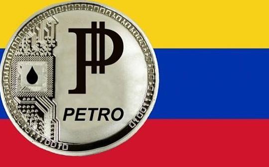 委内瑞拉新加密货币监管法案生效
