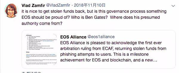 冻结EOS账户、修改EOS私钥?曾被捧上神坛的ECAF或将黯然收场
