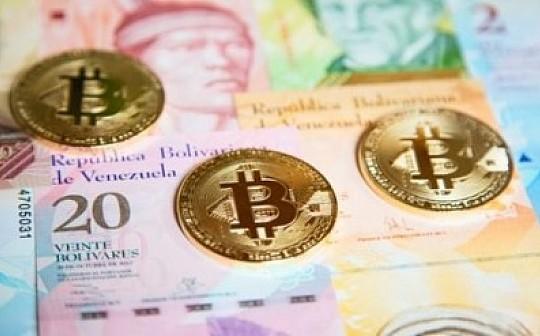 溢价40%难阻交易量创新高 比特币已成为委内瑞拉人的救命稻草