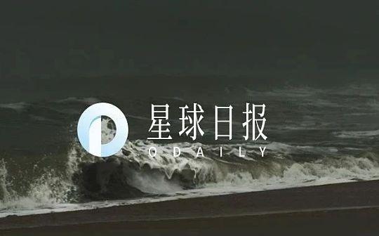 丰水期带来低廉电价 大批矿工迁往云贵川