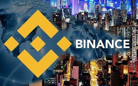 币安赵长鹏:2月20日发布Binance公链测试网