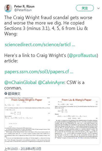 CSW(澳本聪)还要被锤多少次 才愿意承认自己不是中本聪的事实?