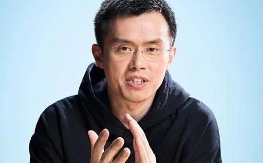 """BNB/BTC历史新高 币安赵长鹏4000字长文阐述""""中心化与去中心化""""优劣"""