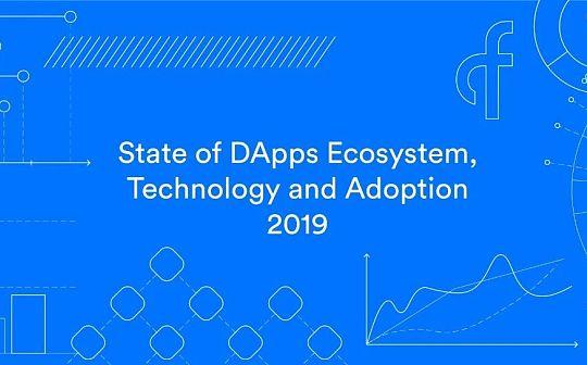 2019年DAPP调查报告:160个开发团队这样说