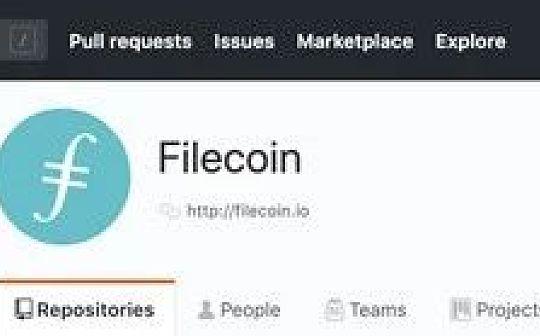 Filecoin 项目代码库公开