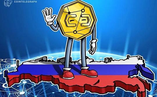 俄罗斯司法部长:尚不需要对加密货币进行明确定义