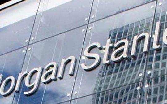华尔街男神认错:摩根大通推出加密货币JPM Coin