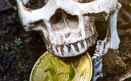 为什么摩根大通的JPM Coin 不是一种加密货币?