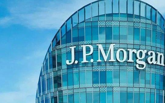 为什么摩根大通「发币」标志着企业区块链应用元年?