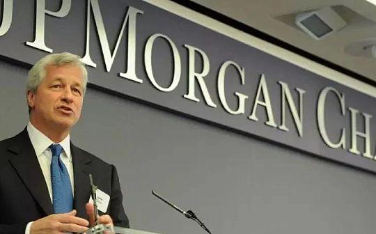 观点 | 摩根JPM Coin的长期影响大过短期影响