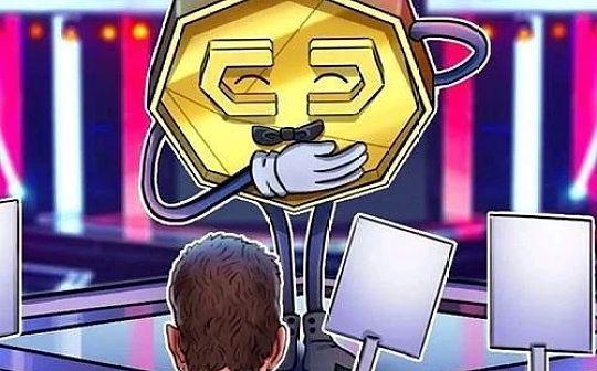 CFTC首次公开2019年优先审查权 将以主要加密货币为重心