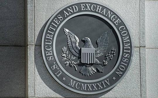 金色早报-美国SEC征求关于加密资产和托管规则的反馈意见