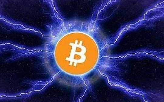 道说区块链:闪电网络爆发式发展 比特币更牛了