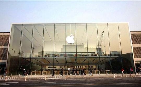 苹果向SEC提交文件暗示正在布局区块链