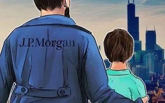 摩根大通 区块链的联合收割机?