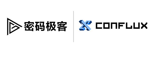 清华姚班+交大ACM班技术团队Conflux做客密码极客