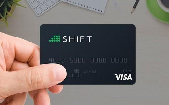 持续了4年的美国加密货币借记卡无故说再见