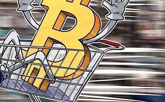 印度尼西亚:新法案认定加密货币为商品