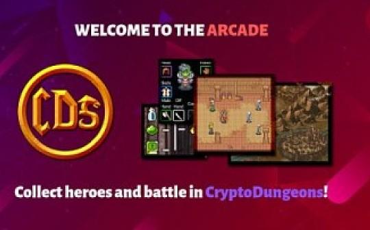 区块漫游者 | 加密地牢加入TROM Arcade