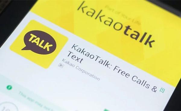 韩国互联网巨头Kakao豪掷5700万美元研发区块链及AI技术