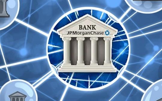 JPM Coin 三部曲 (上) - 深入理解摩根币的运作