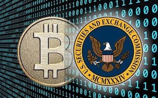 金色早报-美国SEC和CFTC考虑合作监管加密货币