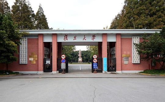 """未来已来 看中国高校用什么""""姿势""""涉足区块链"""