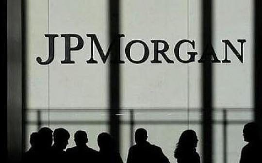 道说区块链:摩根大通发币和我们有什么关系?