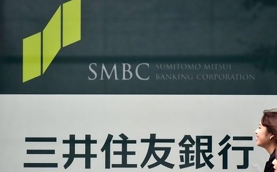 日本银行巨头完成R3区块链贸易融资试点