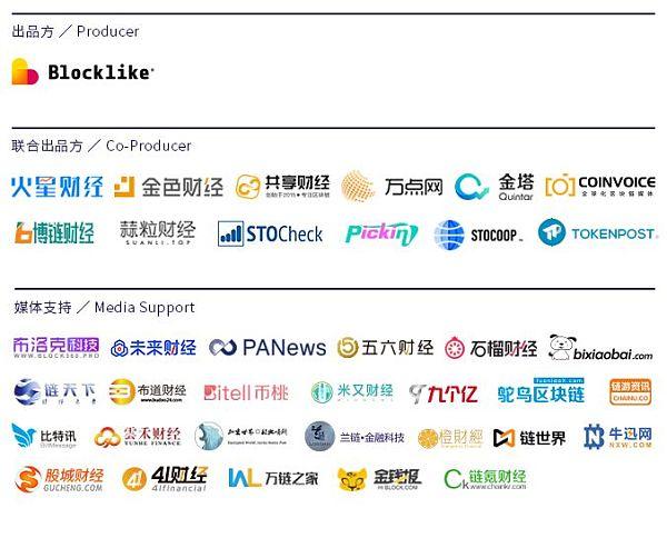 数字证券超前瞻   世界首个备兑认股权证数字证券面世——全球潜在发行人的大门正在打开