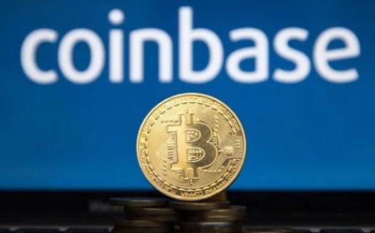 Coinbase收购区块链跟踪初创公司Neutrino遭受强烈反对