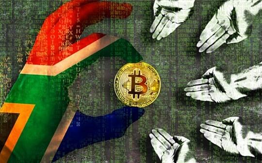 调查显示:南非是拥有加密货币最多的国家