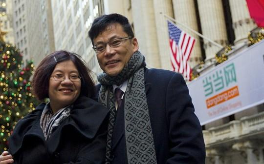 """54 岁的当当李国庆""""杀入""""区块链"""
