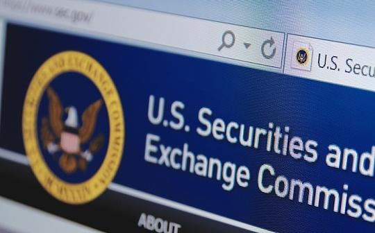 ICO项目方同意退款并登记为证券后 SEC免除了对其的追加处罚
