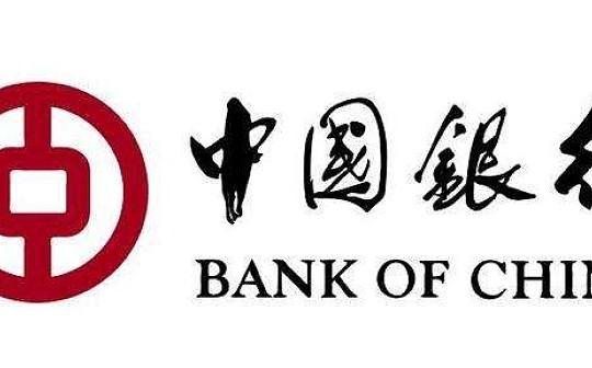 中国银行加入基于区块链的房产交易平台