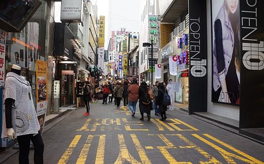 为发展区块链和金融科技 首尔政府豪掷10亿美元