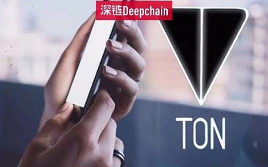 募资17亿美元 熊市第一富Telegram要发车了