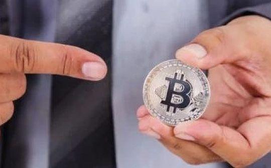 四个理由证明比特币是世界上最具吸引力的数字资产
