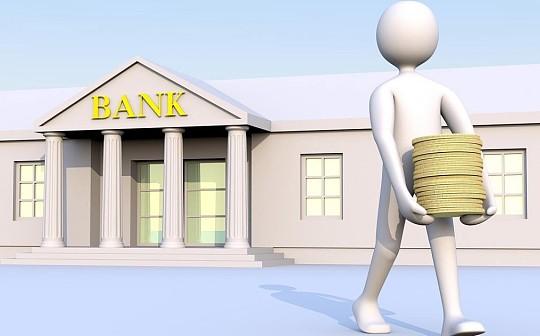 《银行业金融机构反洗钱和反恐怖融资管理办法》发布实施