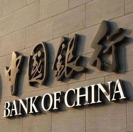 中国银行成为香港房产区块链平台 PropTech 首家银行用户