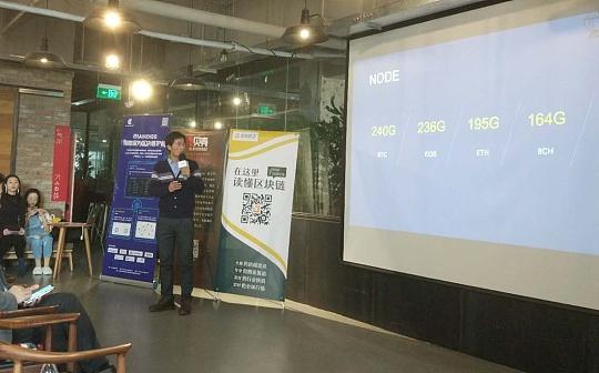 Chaindigg创始人叶茂:数据分析可提升交易所安全性 追回被盗数字货币