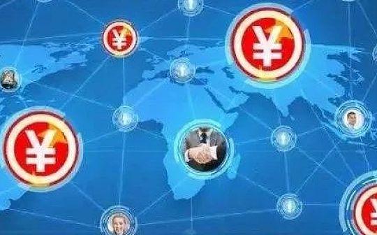 范一飞:要深入推进央行数字货币研发