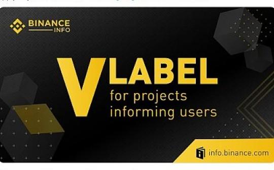 "TrueChain初链正式入驻Binance Info 并获得官方""V""标识认证"