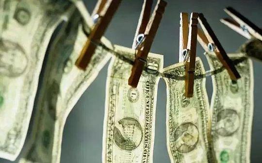 原创 | 数字货币交易相关案例分析系列之一——反洗钱设施的建立与完善