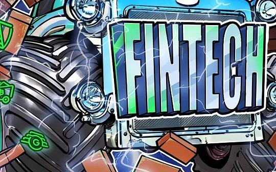 印度学院推出FinTech和Blockchain高级课程