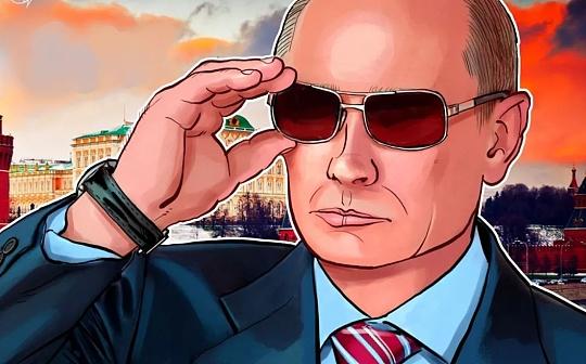 普京大帝已下令 比特币将成为世界储备货币丨BlockTrain